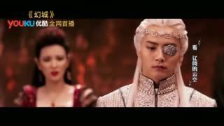 《幻城》《我不放手》MV 张萌马天宇泪别冰火情