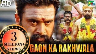 Gaon Ka Rakhwala (Kodiveeran) New Released Full Hindi Dubbed Movie 2019| M Sasikumar,Mahima Nambiar