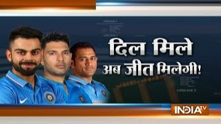 Ind Vs Eng ODI Series: Dhoni-Yuvraj Combine to Give India a Fearless Middle Order - Cricket Ki Baat