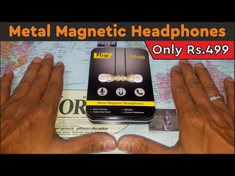 Ptron Metal Magnetic Headphones Only Rs.499 | Ptron Magg Headphones All Details in Hindi