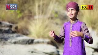 لب بڑے سوہنے رخسار بڑے سوہنے || New naat Panjabi 2018 HD officail Vedio Shakeel Sindhu