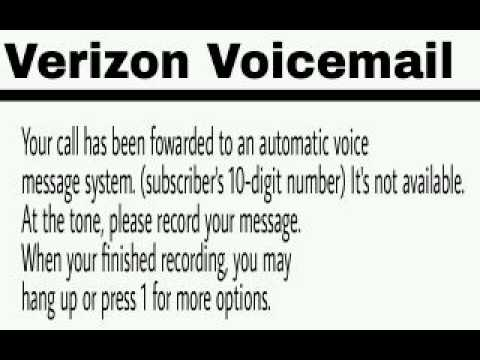 Verizon Voicemail Error Sound Effect