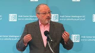 Shake up in Riyadh: Regional and International Implication