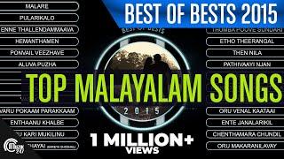 Best Malayalam Film Songs Of 2015 | Ft Songs From Premam, Charlie, OVS, Kohinoor & More!