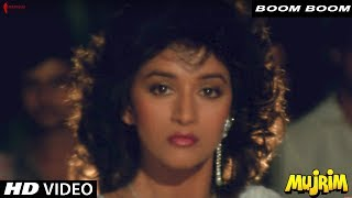 Boom Boom | Mujrim | Full Song HD | Mithun Chakraborty, Madhuri Dixit & Shakti Kapoor