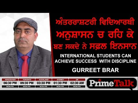 Prime Talk #25_Gurreet Brar-International Students Can Achieve Success With Discipline..