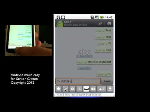 How to change keyboard on andriod phone (chinese)