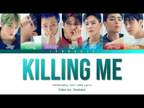 ikon killimg me eng Free Download In MP4 and MP3