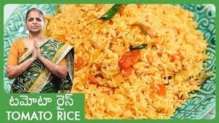 Garlic Rice || Spicy Chilli Garlic Rice|| Garlic Rice Andhra Style Easy  Method