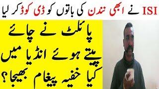 Sara Paigham Mukammal Tafseel K Sath Dekhain II Amazing Skill Of Unsung Heroes Of Pakistan