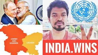 India Wins at United Nations   Tamil