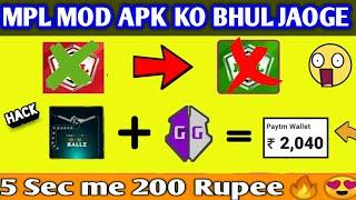 How to download MPL mod apk || live How to use mpl mod apk