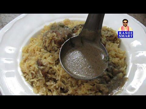 Dindigul Mutton Gravy - Mutton Biryani with Dindigul mutton gravy is amazing combination.