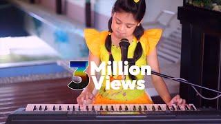 May La Thanzin ေမလသံစဥ္ ( ရင္တြင္းေမ လႊမ္းမိုုး  Cover Song)