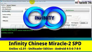 cm2 new spd update 2019 Infinity Chinese Miracle-2 SPD