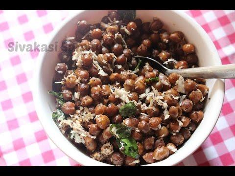 Sundal(சுண்டல்)Sivakasi Samayal / Recipe - 116