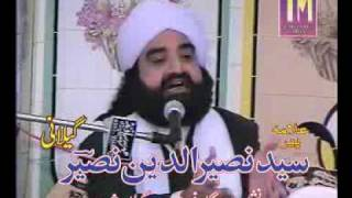 Pir Naseer Ud Din Naseer IN BOHAR BAZAR ON THE TOPIC OF SHERK WO TOHEED(DISC 1)PART 7.flv