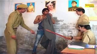 Desi Police || देसी पुलिस  || Manish Mast || Haryanvi Comedy