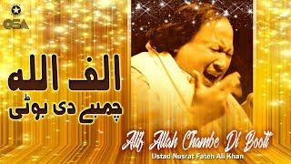 Alif Allah Chambe Di Booti | Ustad Nusrat Fateh Ali Khan | official version | OSA Islamic