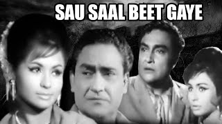 Sau Saal Beet Gaye   Full Movie   Ashok Kumar   Helen   Old Classic Hindi Movie