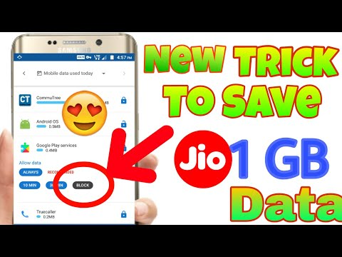 New Secret Trick For JIO USERS (Must Watch) -  {July 2017}