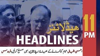 ARYNews Headlines  'Pakistan attractive destination for foreign investors'  11PM   16 Oct 2019