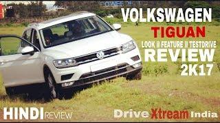 Volkswagen Tiguan India Review   drivextreamindia