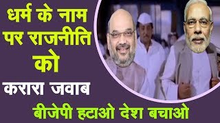 Nana Reply to Modi Speech | Modi's speech on Ramzan and Qabristan | PM Modi's 'graveyard' remark