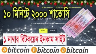 🔥🔥 Spin And Earn Daily 5$-8$ | Best Money Earning App 2019