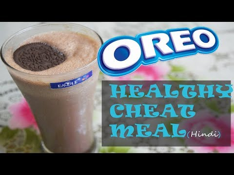 High Protein OREO SHAKE||Indian homemade for Fitness/Gym