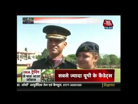 Passing-Out Parade: 423 Gentleman Cadets Becomes Indian Army Officer