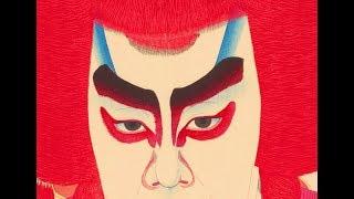 Bushido: The Code of the Samurai - The eight virtues of the Samurai