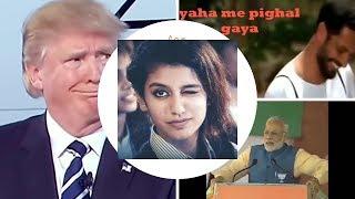 PRIYA PARKASH viral funny video zakir khan modi rahul gandhI donald.