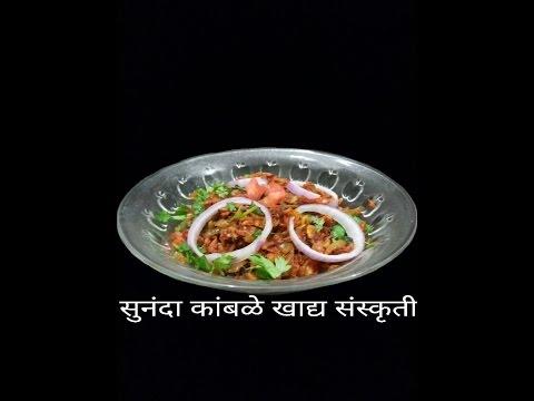 झणझणीत सुकट ची चटणी । जवळा  चटणी । Spicy Jawla Chatani