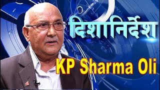 KP Sharma Oli on Dishanirdesh with Vijay Kumar