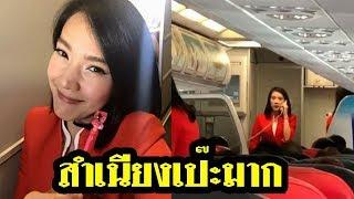 หนุ่มเผยคลิปชื่นชมสำเนียง หลังบังเอิญเจอ นิ้ง กุลสตรี อดีตนางเอกดัง ขณะปฏิบัติหน้าที่บนเครื่องบิน
