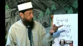 What is Money in Islam? Imran Hosein