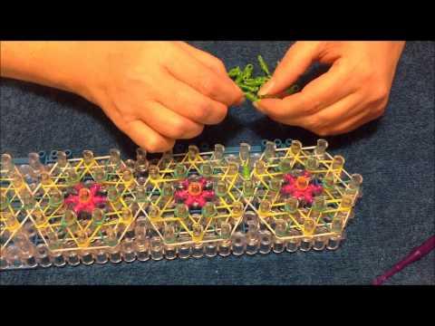 Rose Garden Loom Bracelet