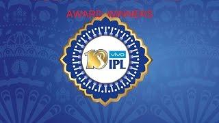 IPL 2017 Final Award winners List. | IPL 2017 |
