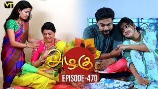 Azhagu - Tamil Serial   அழகு   Episode 470   Sun TV Serials   06 June 2019   Revathy   VisionTime