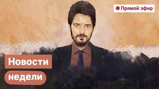 Фальсификации выборов в России с 1996 года и другие новости