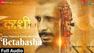 Betahasha | Sonu Nigam & Palak Muchhal | Kaashi | Ankit Tiwari | Abhendra Kumar Upadhyay