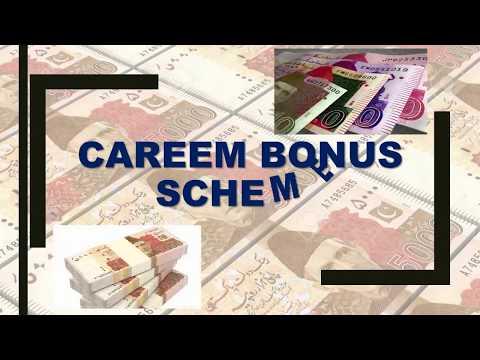 Careem Bonus scheme in Pakistan
