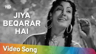 Jiya Beqarar Hai Chhayee Bahar | Nimmi | Barsaat | Bollywood Classic Songs | Lata Mangeshkar Hits
