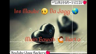 Ehsaas ( Heart Touching Qoutes )- Whatsapp status video By Naveed Akhtar Jass Rackers