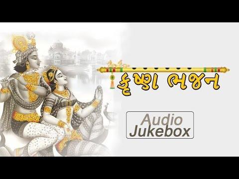 Xxx Mp4 Super Hits Shri Krishna Bhajans Full Songs Latest Gujarati Bhajans 2014 Krishna Bhagwan 3gp Sex