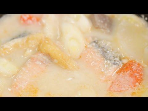 Salmon Kasujiru (Sake Lees Soup Recipe) | Cooking with Dog