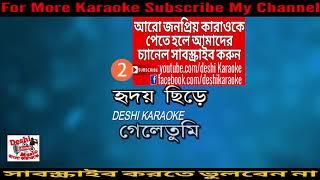Bolo Keno Emon Hoy | Habib | Bangla Karaoke | Deshi Karaoke