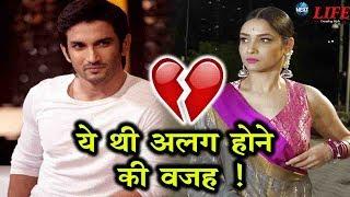 Manikarnika: सामने आया Ankita Lokhande और Sushant Singh Rajput के Breakup का पूरा सच | Breakup Story