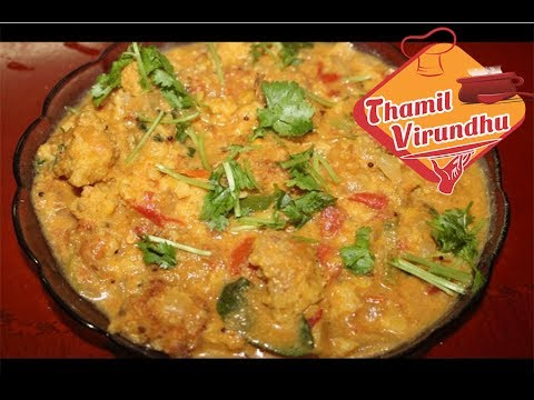 Vadacurry recipe in Tamil - வடகறி செய்முறை தமிழில் - How to make vadacurry in Tamil